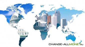 Страны с переходной экономикой в мировом хозяйстве