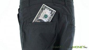 Карманные деньги и их особенности