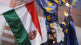 Евросоюз отказал Венгрии в финансовой помощи