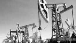 Кувейту пообещал Иран, что он не будет перекрывать Ормузский нефтяной проли ...
