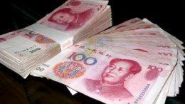 Курс валюты юаня дошел максимума