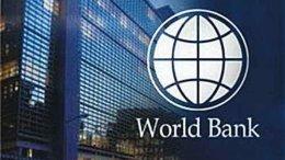 На место главы Всемирного банка есть три кандидата