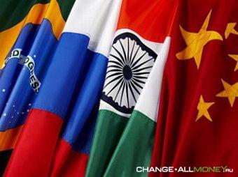 Страны БРИКС решили не применять доллар в торговле