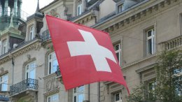 Швейцария готовится к краху евро
