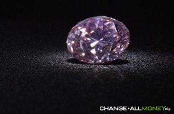 Марсианский розовый бриллиант выставили в Гонконге на аукционе