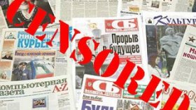 Журналист может быть подвергнут уголовной ответственности по закону о клеве ...