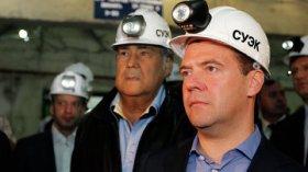 Успешное развитие угольной промышленности к 2030 году