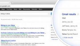 Участие Gmail в поисковике Google