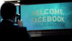 Facebook сможет продать свои акции уже в четверг (16.08.2012)