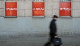Россияне практически больше не берут ипотеку в иностранной валюте