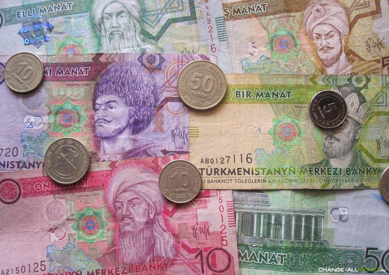 Туркменские деньги 25 летие космического телевидения марка цена