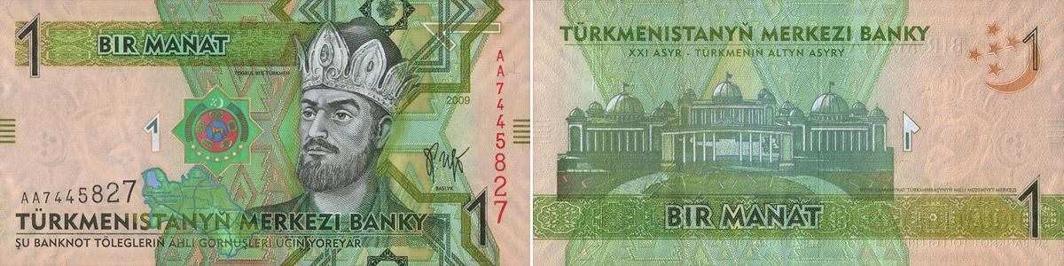 Деньги в туркмении монета снежная королева беларусь купить