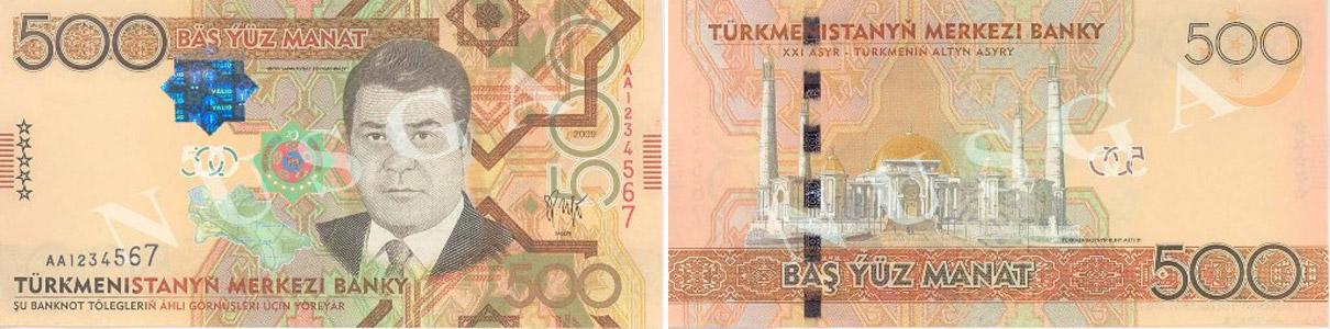 Курс туркменского маната к доллару