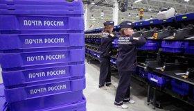 Зарубежные почтальоны помогут российским коллегам