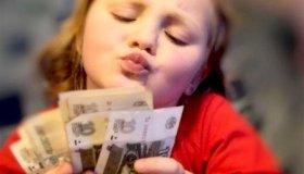 Минюст ограничит ежемесячные траты подростков