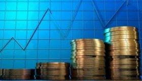 О капитале, связи и транспорте – куда вложить деньги?