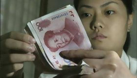В Китае начался кризис