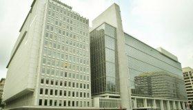 Россия вышла вперёд в рейтинге Всемирного банка