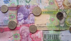 Деньги Туркмении: Туркменский манат