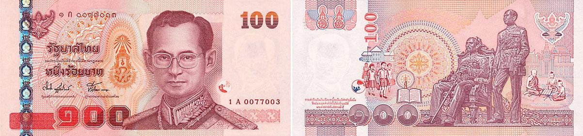 100 бат рубли ссср новоделы