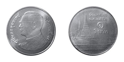 Монеты тайланда 2 бат стоимость в рублях сто рублей крымская банкнота