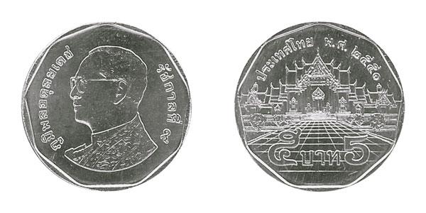 Тайская монета 1 ban 1993 цена