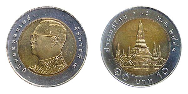 Сколько стоит один бат купить монети україни