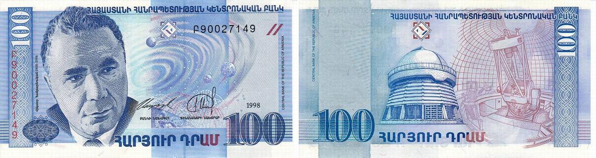 Купюры армении монеты рф номиналом 1 2 5 рублей