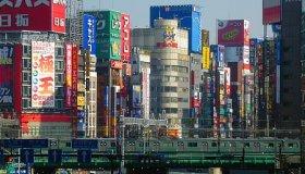 Экономисты прогнозируют рецессию для Японии