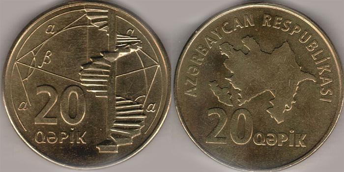20 гяпиков в рублях пятьдесят лет советской власти 50 копеек стоимость