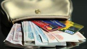 Сущность электронных денег в мире