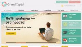 Обзор брокера GrandCapital.ru