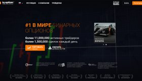 Iq Option � �������� ������� �1